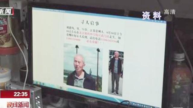 关注!荷兰父母收养2名中国弃婴,寻找北京、温州亲生父母