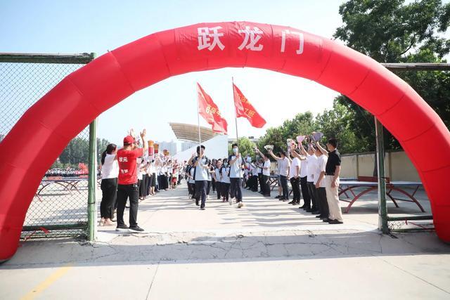 驻马店高中召开2020届毕业典礼暨高考前教育大会