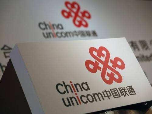 中國聯通數據設備集採開標:華為、中興、新華三成中標候選人