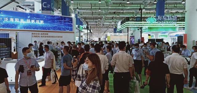 金色阳光 绿色能源 第15届济南太阳能利用大会今日开幕