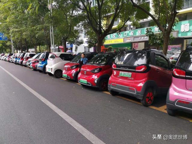柳州电动汽车e200图片