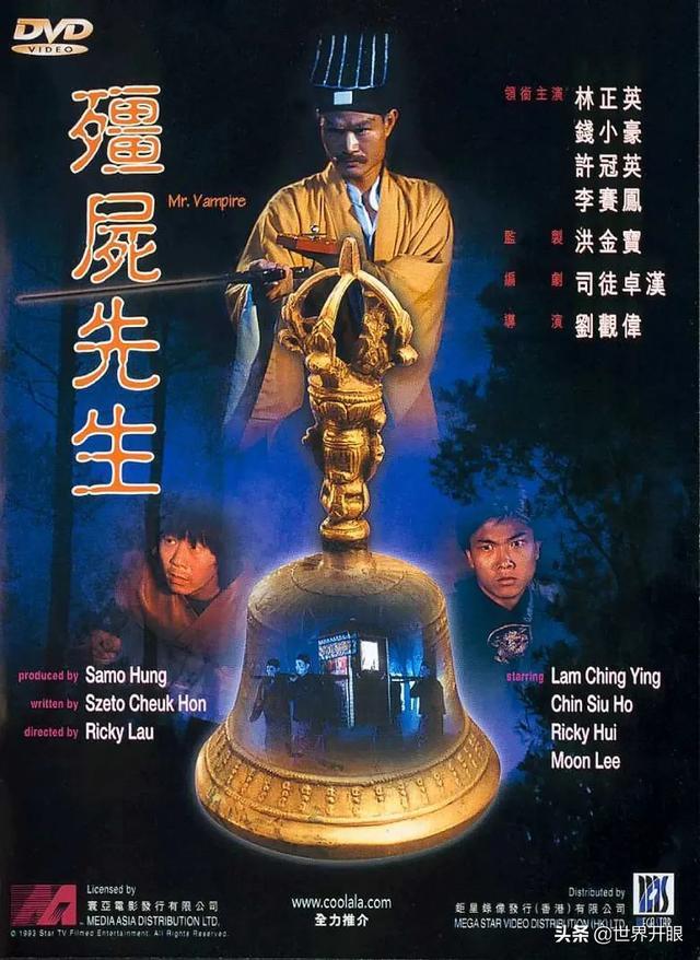 10部经典香港僵尸片:那个属于林正英的时代。你看过几部?