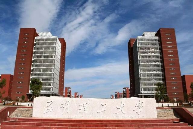 张雪峰讲解宁波大学的视频