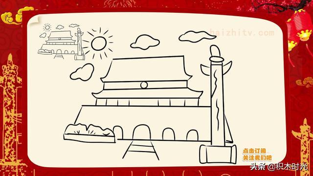 五年级下册美术第一课画