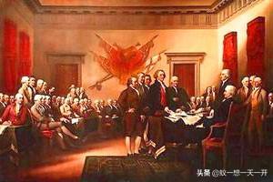 7月4日为什么被确定为美国国庆日?《美国历史知多少--016》