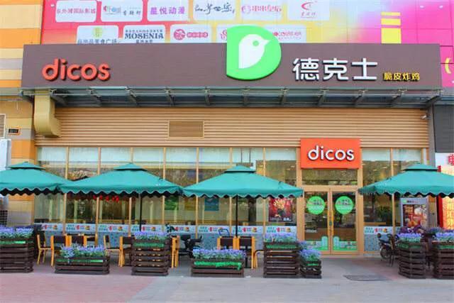 中国十大餐饮加盟商连锁品牌!插图8
