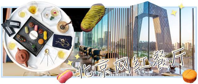 北京各区必吃的餐厅有哪些?-城际分类