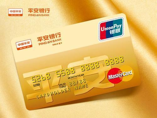 平安信用卡:信用卡申请被拒原因,及信用卡养卡提额标准