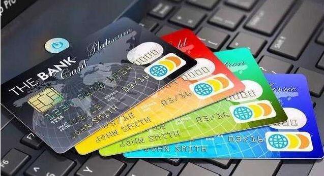 信用卡额度图片大全