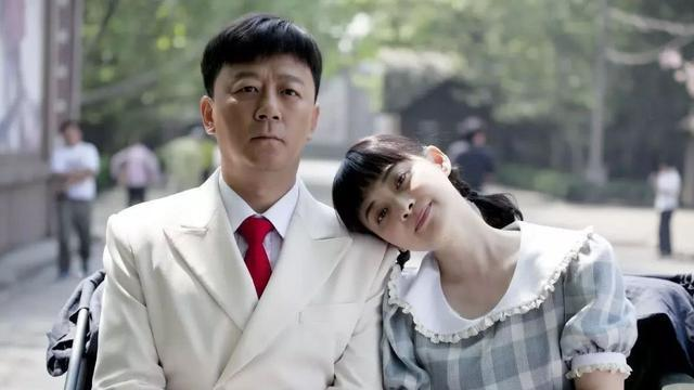 父母爱情江亚菲结局 - 问剧