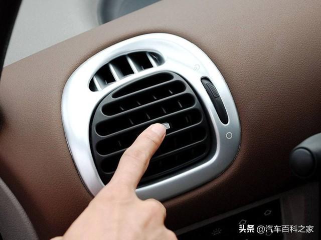 汽车空调有异味怎么回事?该如何消除?