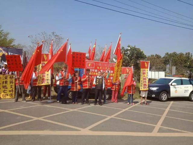 """他曾是""""台独""""铁杆支持者,如今在""""绿地""""台南升起了五星红旗"""