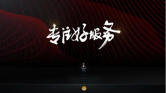 """官宣!贾乃亮、张艺兴、关晓彤担当苏宁818""""超级买手"""""""