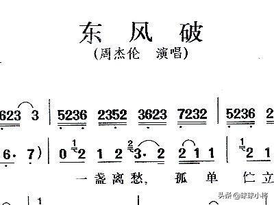 回忆中超元年,开幕式在天津举行,球迷欢唱的什么歌你知道么?