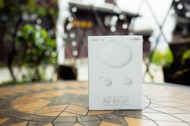 把天猫精灵装进耳朵!Air Bean真无线耳机体验