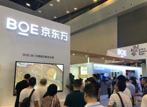 iPhone 12屏幕背后:中国京东方惨被淘汰,日本巨头也苦不堪言