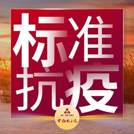 金谷银行董事长李建勋