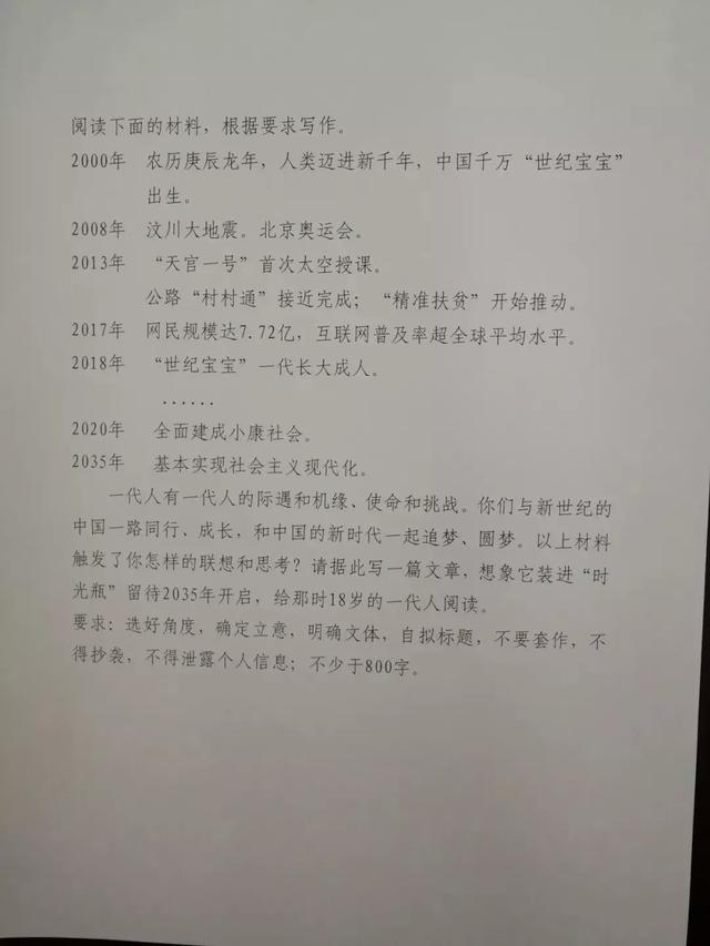 直击高考|2020广东高考作文新鲜出炉,又是备受热议的一天