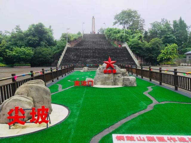 重庆灵方开展党建活动,献礼建党99周年