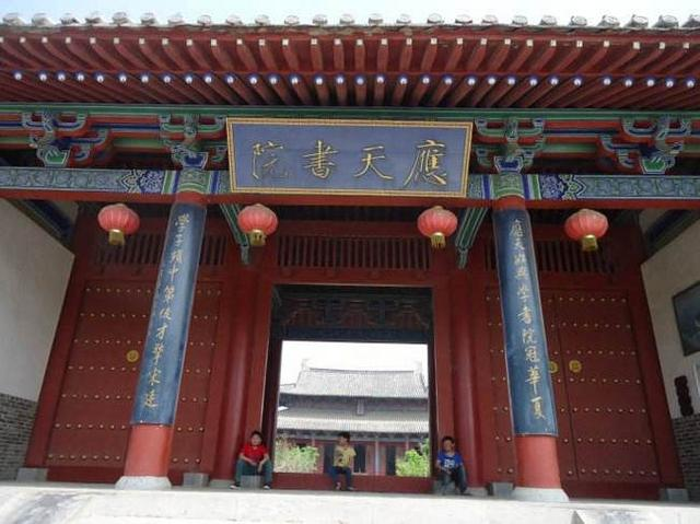 中国古代四大之四大书院