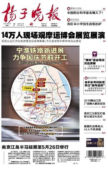 宁淮高铁线路图
