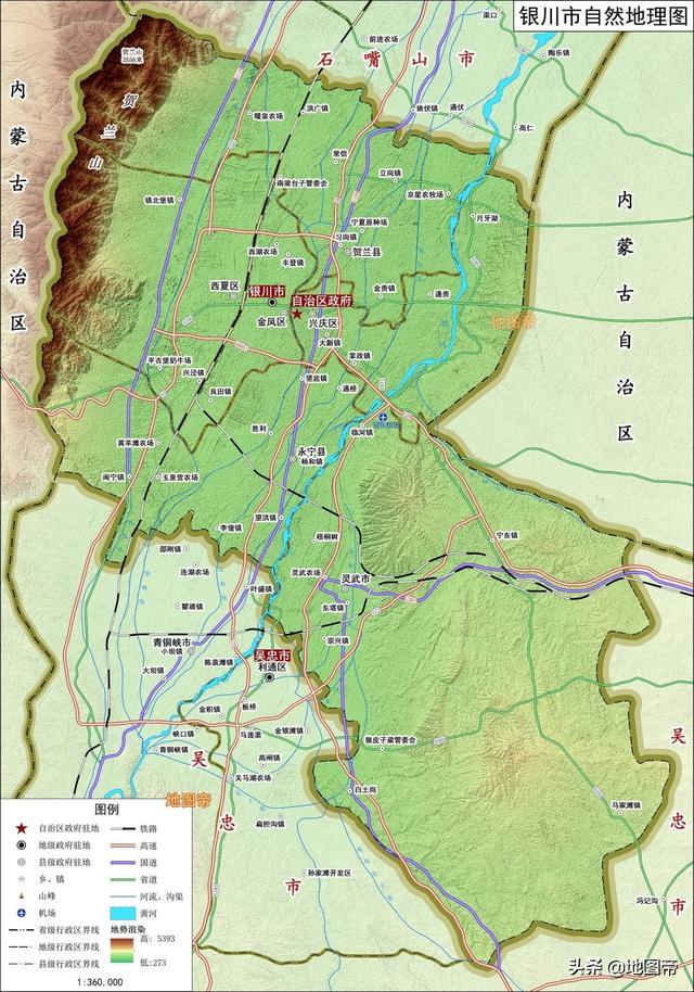 宁夏银川地图全图