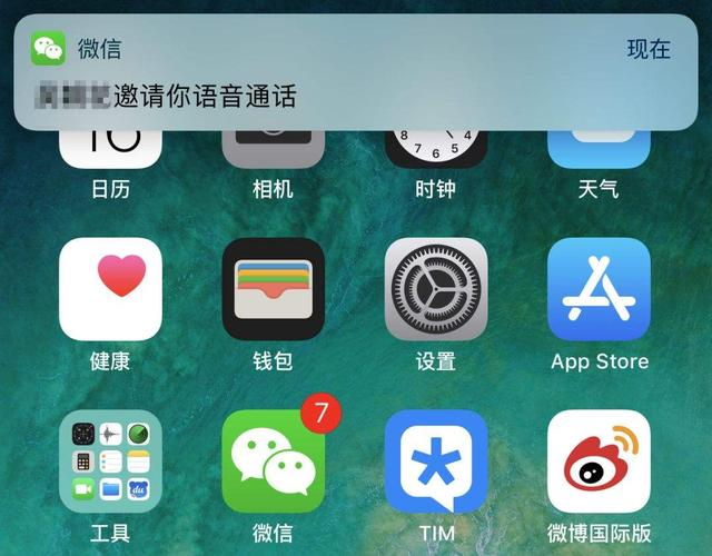 """只需要加入WiFi就能打电话,通话版""""飞信""""或重出江湖"""