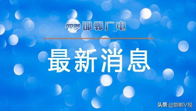 视频:邯郸电视台女主持人工作中突然姿势怪异 然后仰面倒地