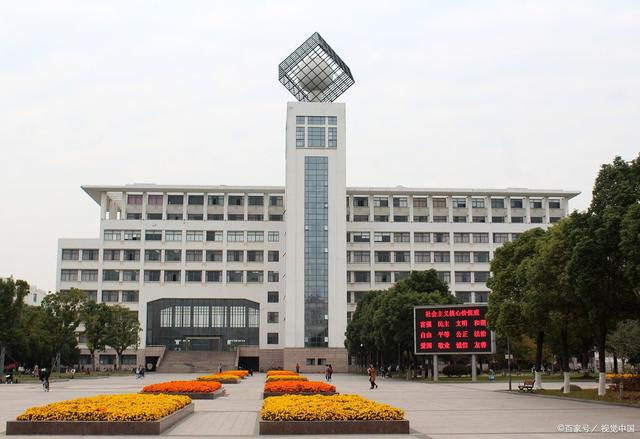 江苏省两所不错的理工类院校,实力强好就业,适合理科生