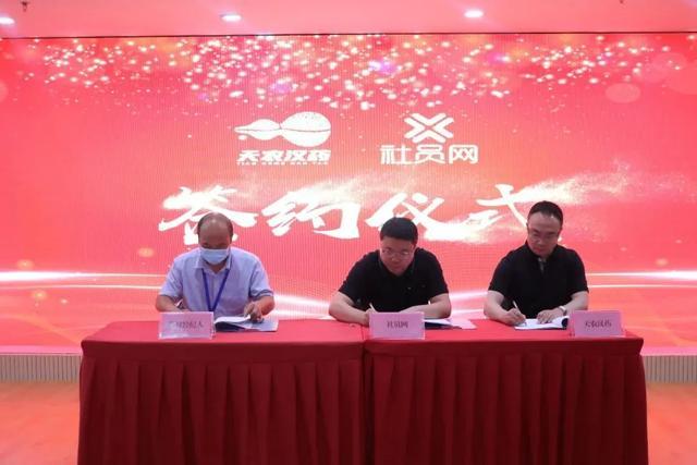 2020陕西汉中中药材产销互联大会举行 现场签单近6000万元