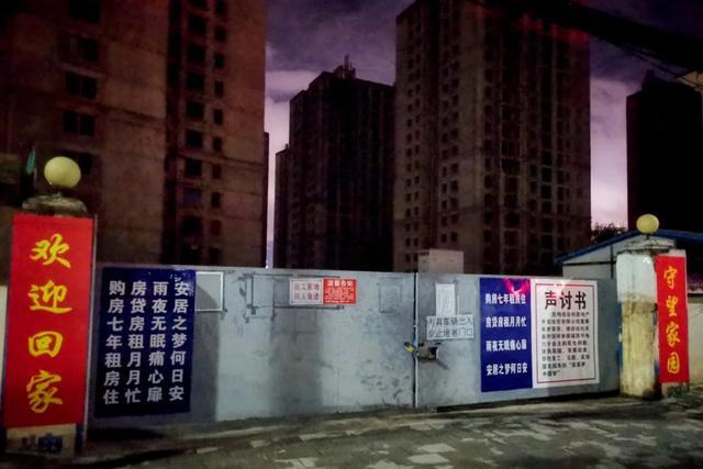 """昆明""""造城运动""""留下40多个烂尾楼,政府和开发商希望业主""""自救"""""""