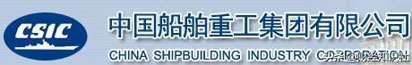中国十一大军工集团上市公司一览
