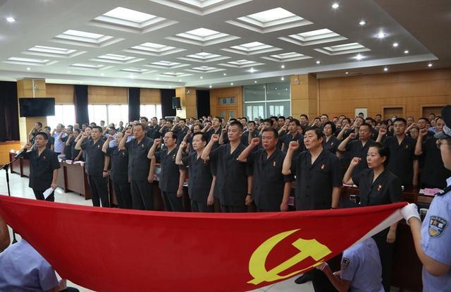 咸阳中院召开庆祝中国共产党成立99周年表彰大会