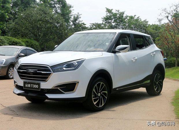 众泰将推中国最便宜汽车 仅售一万八-品牌导购-中国品牌网 Ch...