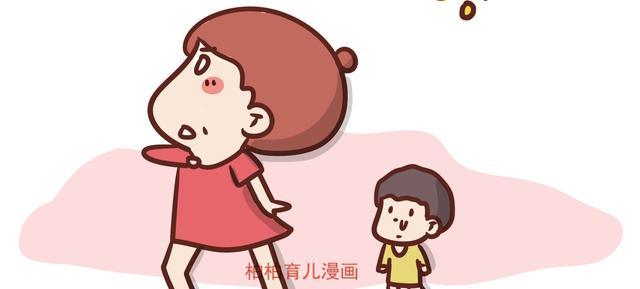 杨迪下跪上热搜:谢谢父母这样对我