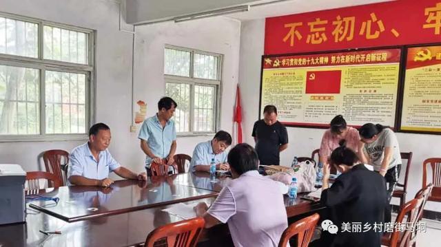 禹州市民政局来马垌村调研低保政策落实情况