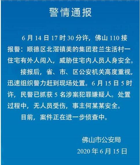 从街道干部到中国首富,他凑齐5000元开始创业,如今身价1806亿 创业 第2张