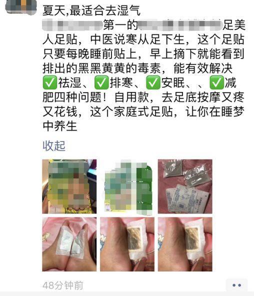 """被""""排毒""""害了的中国人,有的癌症晚期,有的家破人亡"""