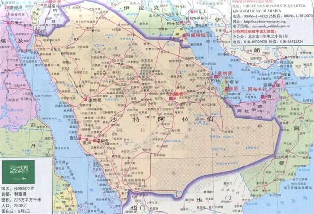 576.只發生在沙烏地阿拉伯的三十幾件獨特事情