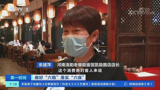 「央视关注河南洛阳」餐馆地摊生意火 久违的烟火气回来了