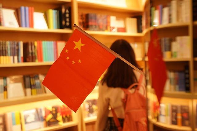 """美国对华9家媒体发起限制!外媒:担忧中国或会""""清仓""""万亿美债"""