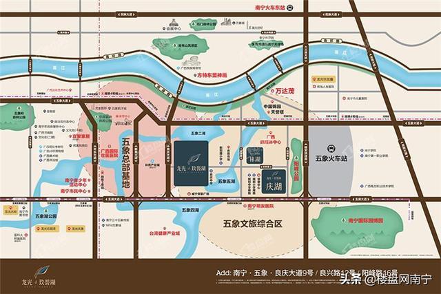 """不管你信不信,今年南宁五象新区最""""飘""""的区域,非TA莫属"""