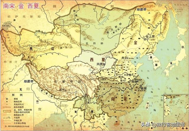 西夏国南宋时期地图