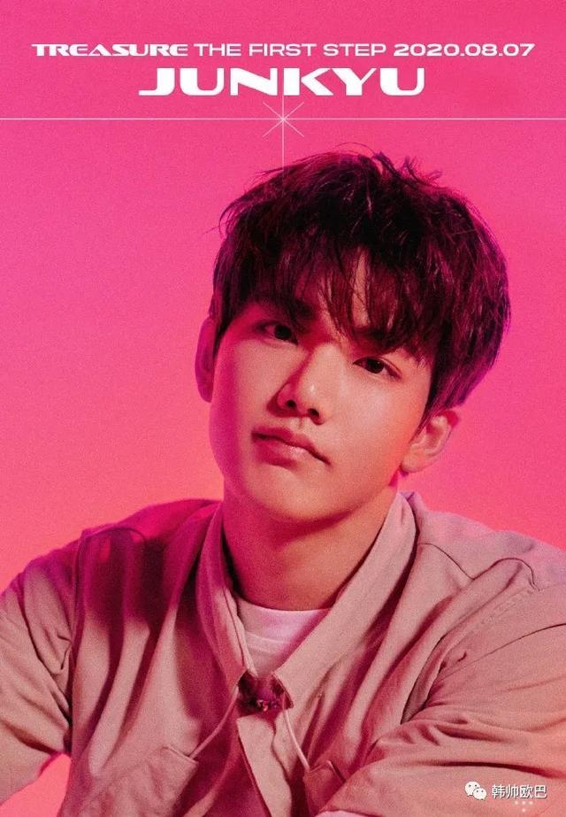 YG新男团TREASURE成员介绍集锦,平均年龄17.6岁