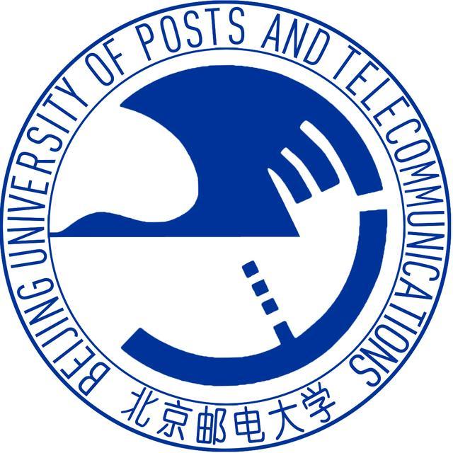北京邮电大学是几本大学?2019北京邮电大学历年分数线解析