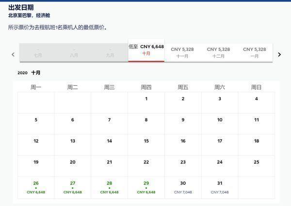 欧盟将向中国游客开放,奥地利却对中国禁飞,7月可转机回维也纳