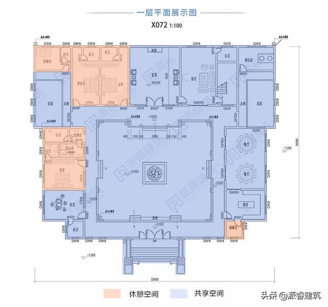 新中式四合院,一方静谧天地,造就世外桃源