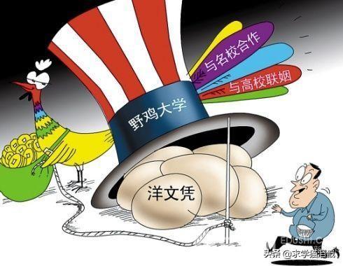 2019吉林省野鸡大学曝光