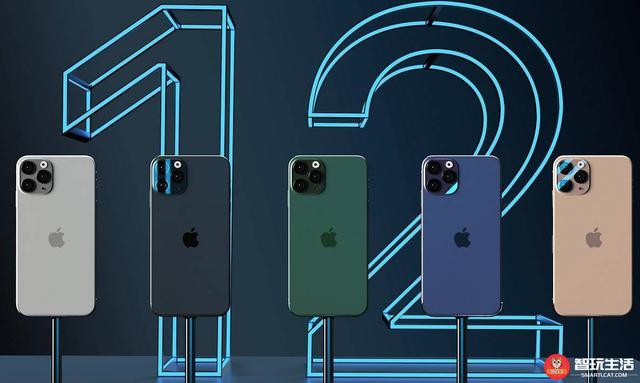 苹果iPhone12最新爆料:新命名曝光 不止5G版本 取消标配充电头