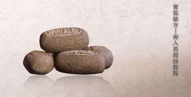 国家绝密中药:疗效太好曾致美国封锁 日本人崇拜愿付8000元买1片
